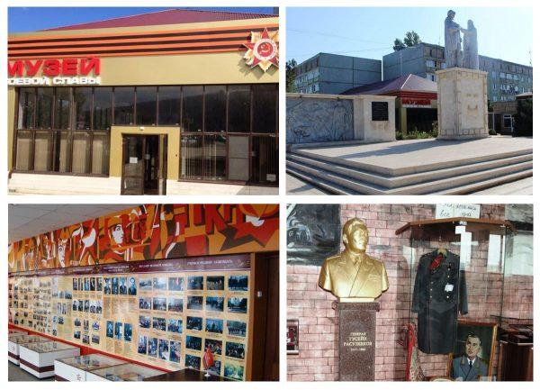 Музей «Боевая слава» в Дербенте