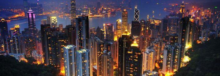 Ночной Гонконг с видом на океан