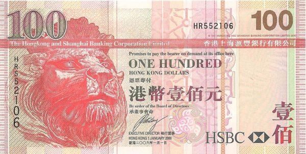 Гонконгский доллар номиналом в 100 единиц