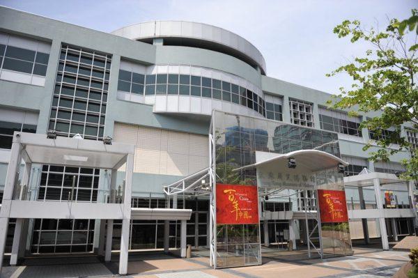 Здание исторического музея в Гонконге