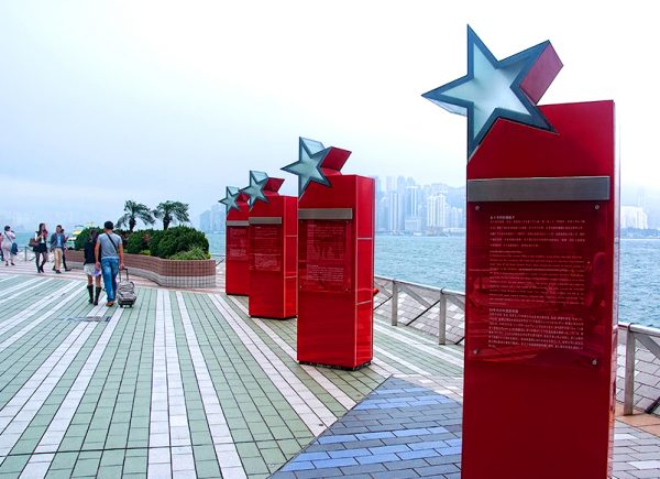 Мемориалы на Аллее Звёзд в Гонконге