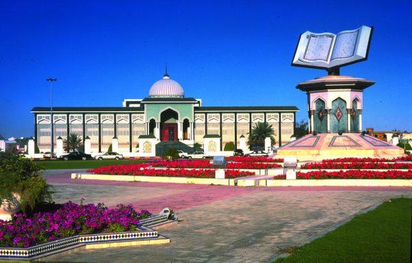 Памятник Корану