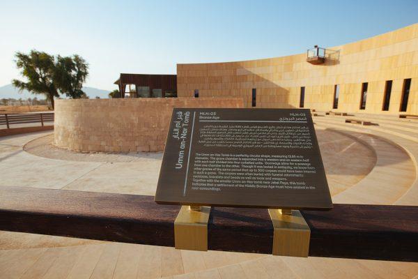 Вход в Центр археологии