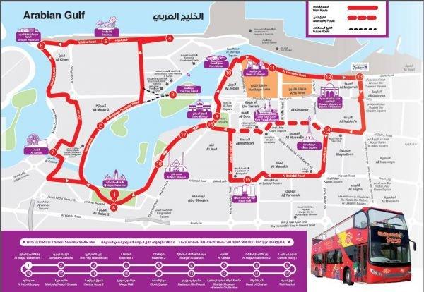 Туристическая карта Шарджи