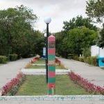 Памятный знак Пограничный столб