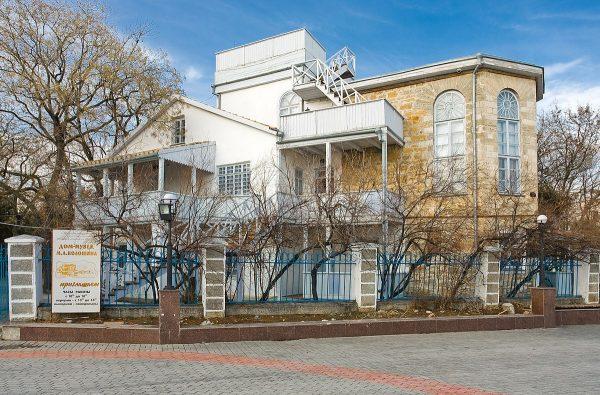 Дом-музей Максимилиана Волошина, Коктебель