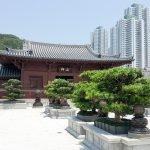 Здание монастыря Ши-Лин в Гонконге