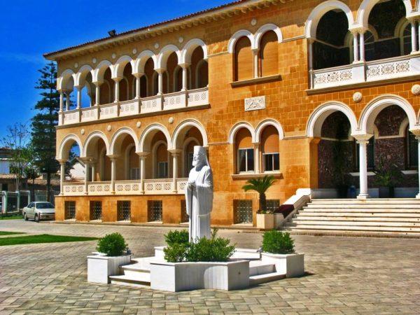 Архиепископский дворец в Никосии