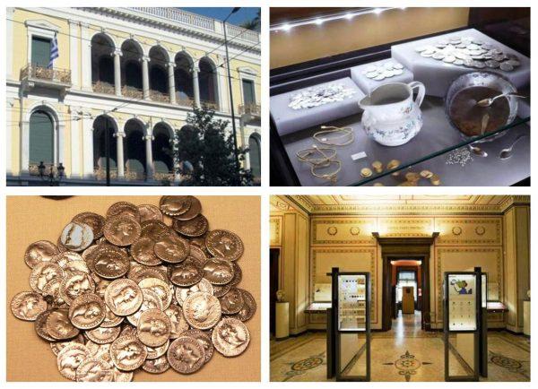 Музей чеканки кипрских монет в Никосии