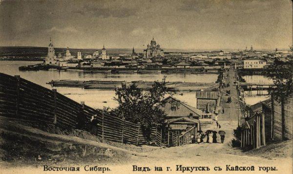 Старинный Иркутск