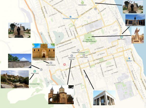 Туристическая карта Дербента