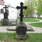 Могилы на территории монастыря