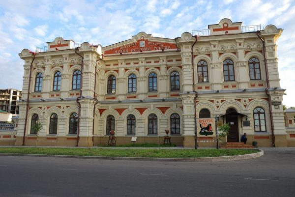 Музей истории города имени А. М. Сибирякова