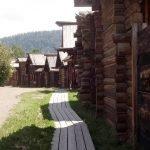 Волостное село