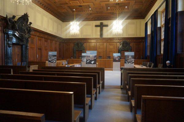 Музей Нюрнбергского процесса