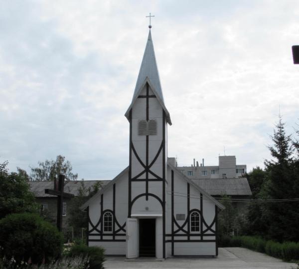 Приход Святого Георгия Великомученика Римско-католической Церкви