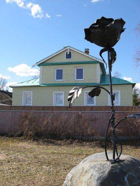 Дом Вальтера в Петрозаводске