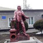 Памятник водопроводчику, Евпатория