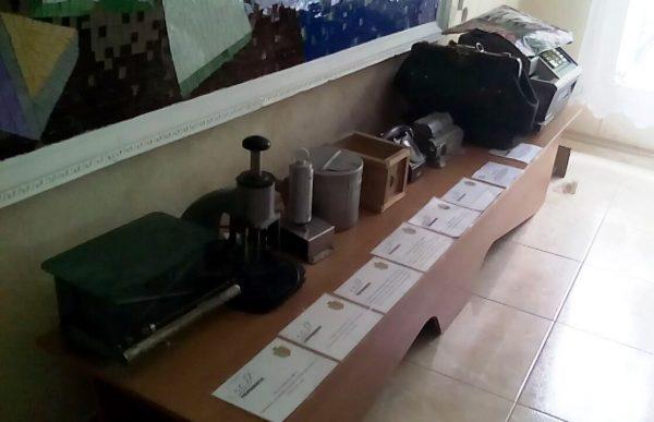 Экспонаты почты-музея, Евпатория