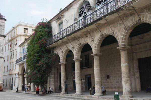 Музей колониального искусства в Гаване