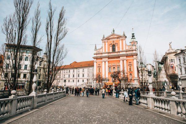 Улица Любляны