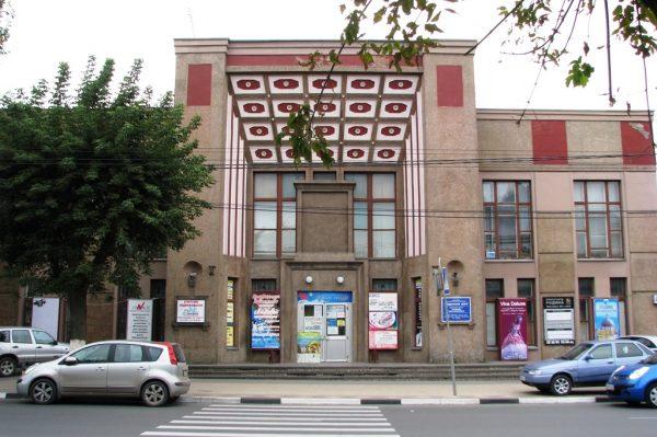 Здание кинотеатра «Родина» в Орле