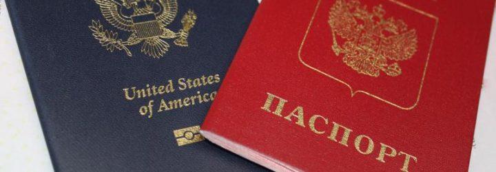 Шаги для получения гражданства детям