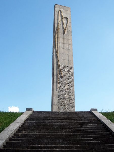Монумент к 400-летию г. Орла