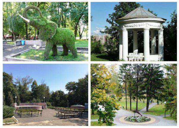 Парк культуры и отдыха в Орле