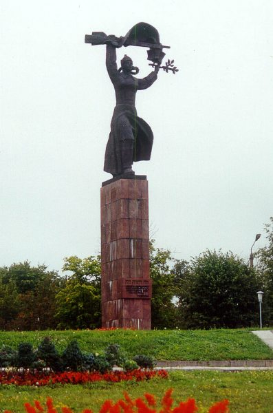 Орловский памятник героям гражданской войны