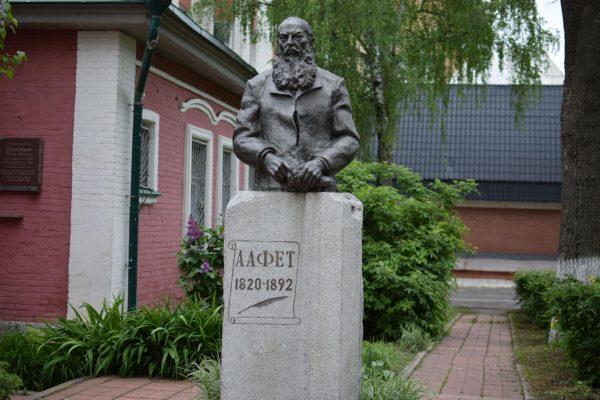 Памятник Фету А. А. в Орле