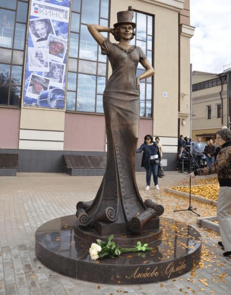 Культурный центр Любови Орловой в Звенигороде