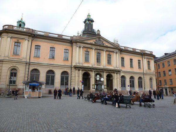 Музей Нобеля в Стокгольме