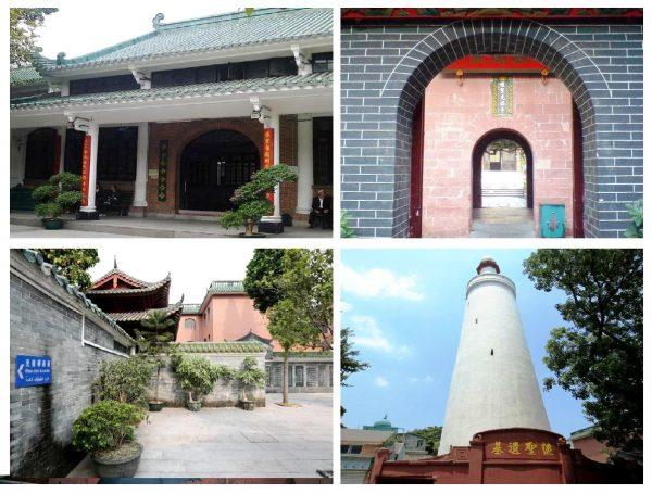 Мечеть Хуайшэн Гуанчжоу