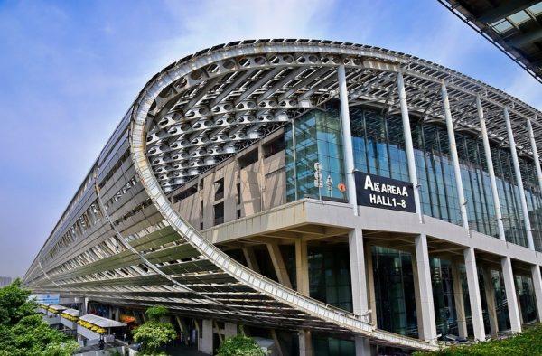 Выставочный комплекс «Пачжоу» в Гуанчжоу