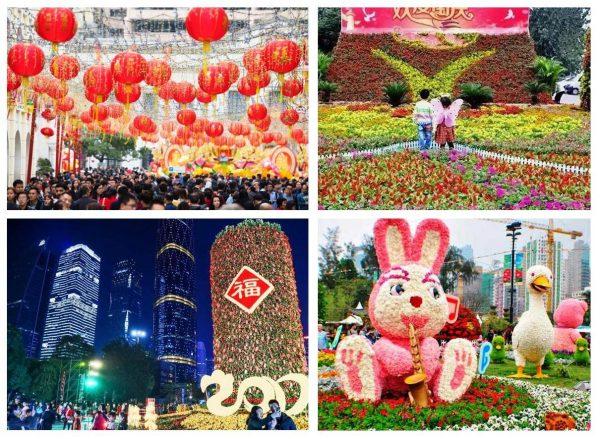Праздник весны в Гуанчжоу