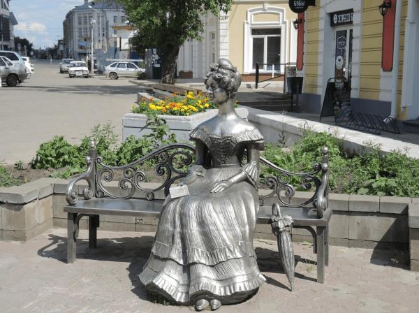 Статуя Люба, Омск