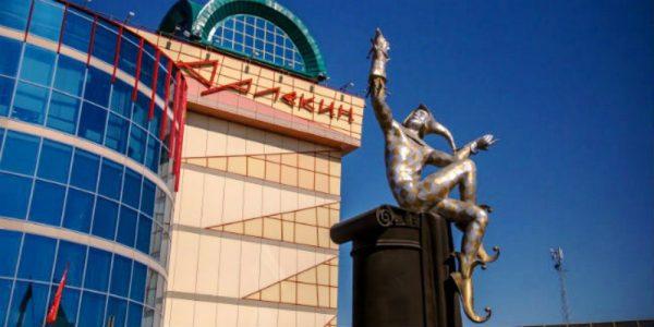 Омский театр кукол Арлекин