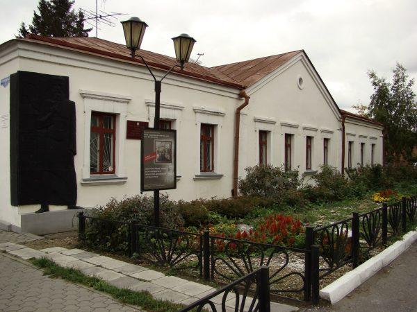 Омский литературный музей имени Ф.М. Достоевского