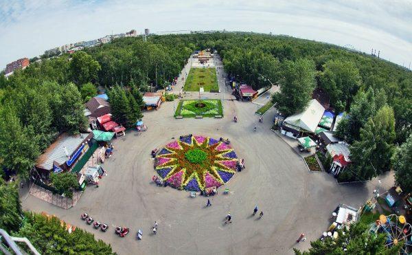 Парк имени 30-летия ВЛКСМ, Омск