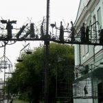 Памятник Весы бытия, Омск