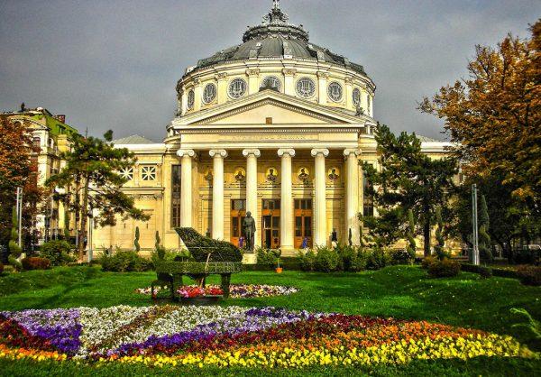 Атенеум в Бухаресте