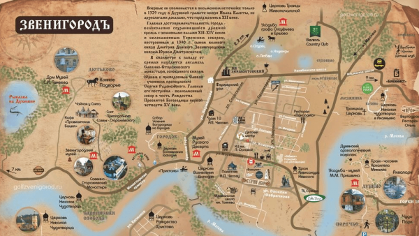 Туристическая карта Звенигорода с достопримечательностями