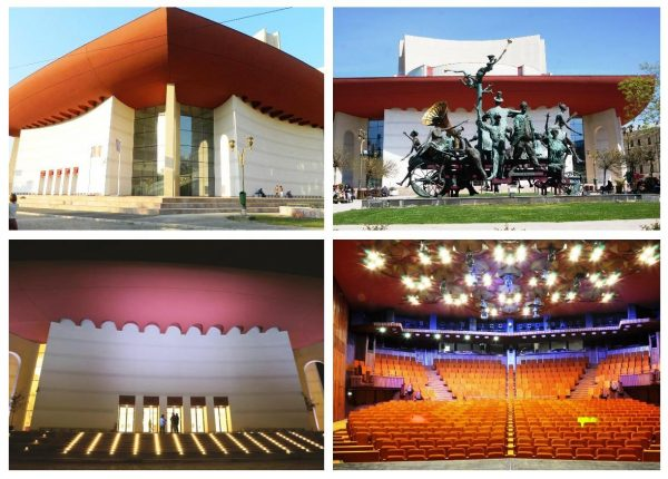 Национальный театр Бухареста