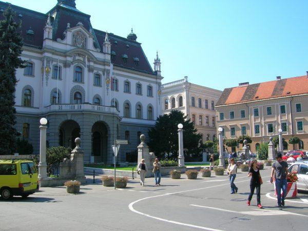 Главная площадь Любляны