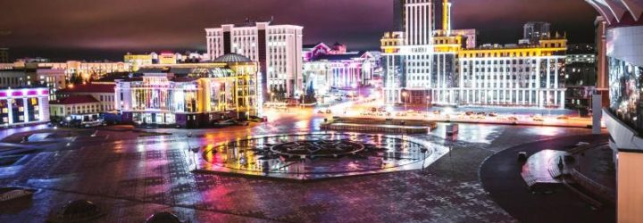 Ночной Саранск