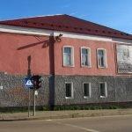 Здание кимрского краеведческого музея