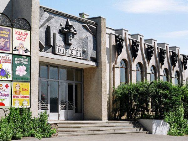 Театр кукол Республики Мордовия