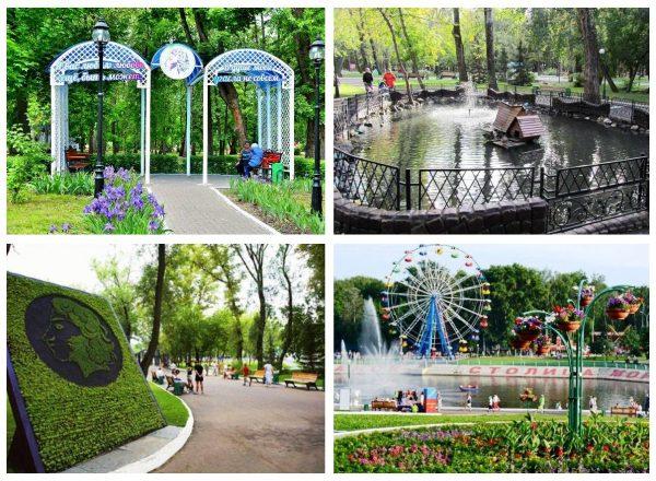 Парк имени Пушкина в Саранске
