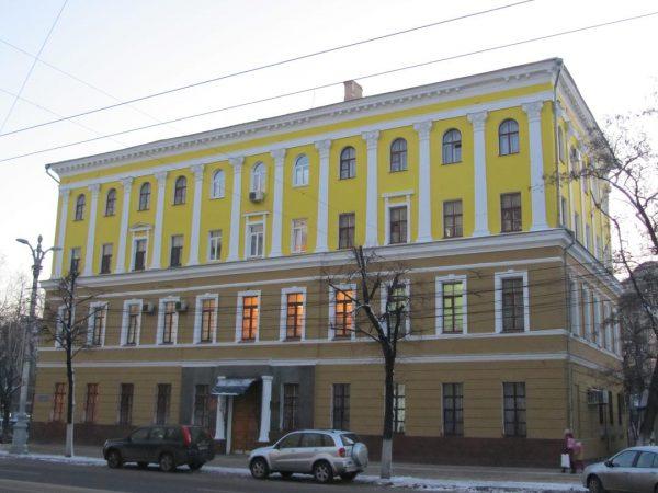 Дом Казённой палаты, Воронеж